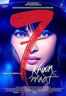 220px-7KhoonMaaf_poster_ver1