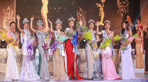 Miss Golden Land Myanmar 2016 winners