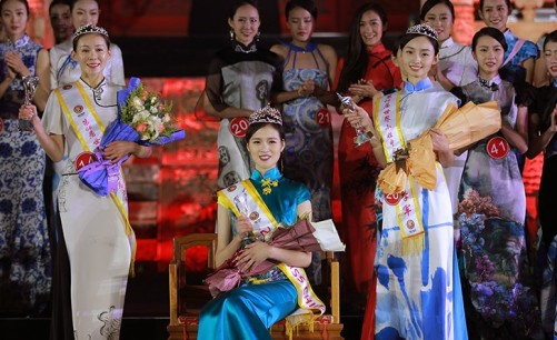 miss-china-world