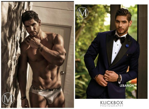 Mister International 2016 Paul Iskandar