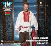 Belarus Dmitrii Slizevskii