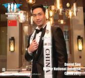 China Daniel Su
