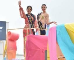 Miss Grand Ecuador 2017