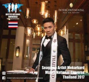 Thailand SEAGAME ARTHIT MEKARKARD.jpg1