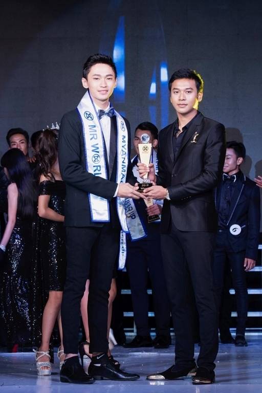 MIster World Myanmar 19