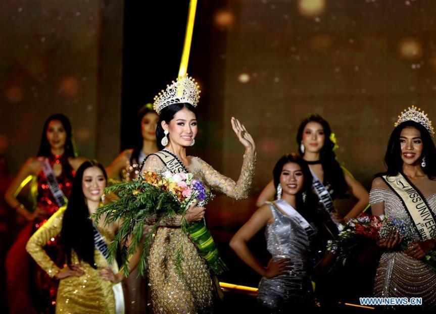 Swe Zin Htet Miss Universe Myanmar